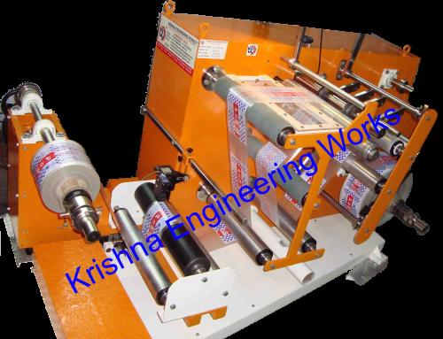 Electronics line Guiding system